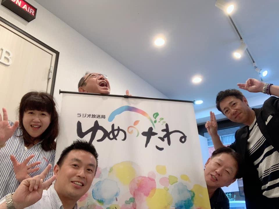 yaotomi ラジオ出演