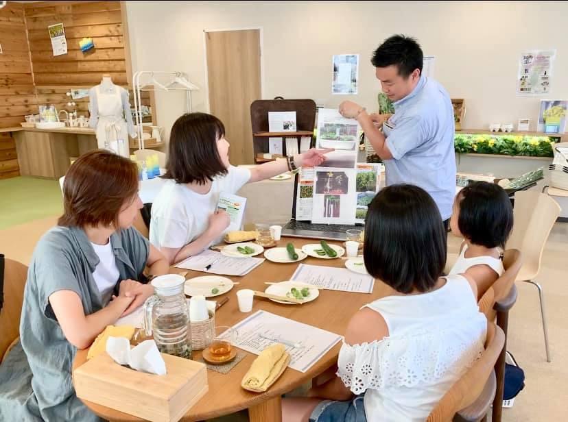 yaotomi セミナー